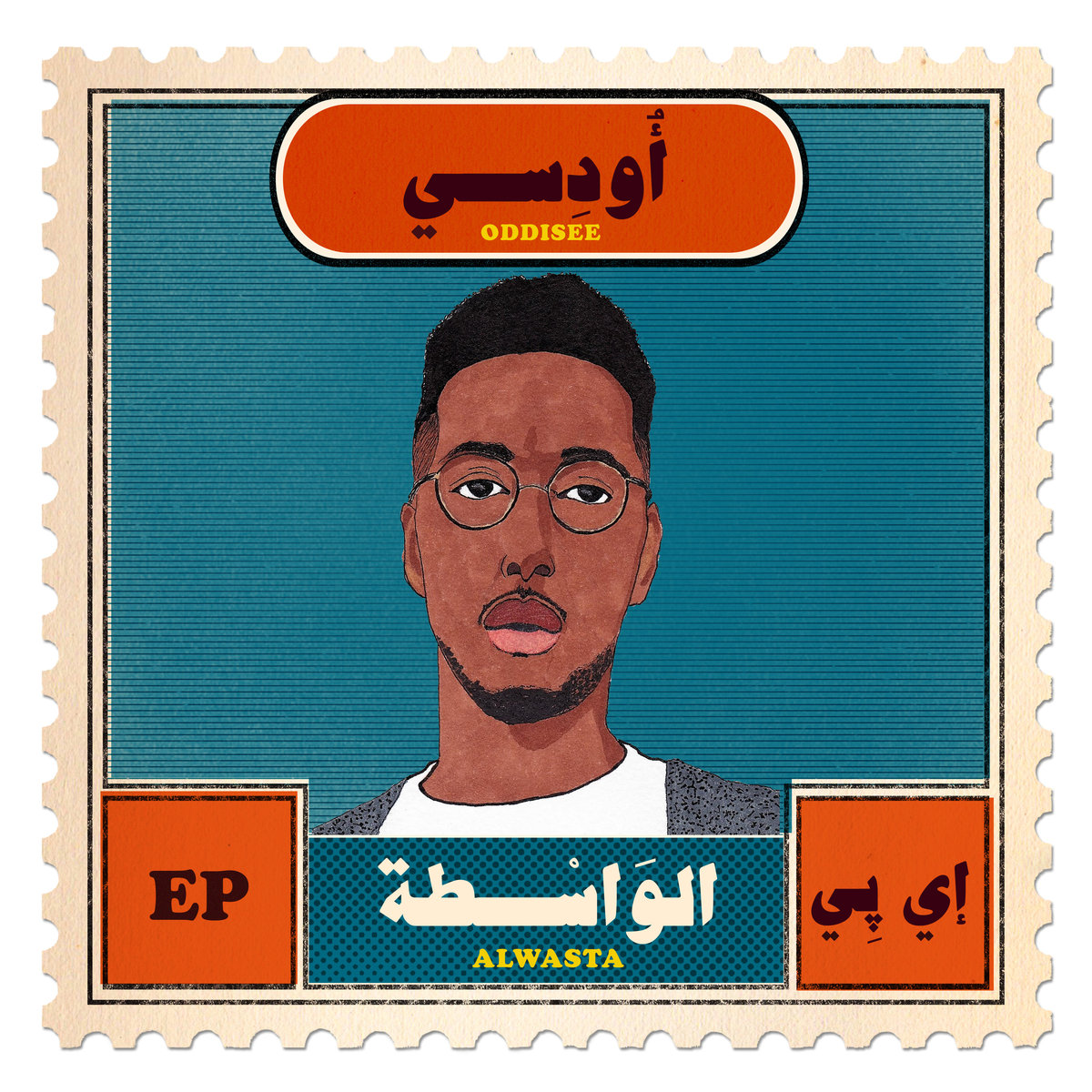 Reviewing Oddisee's New EP 'AlWasta'