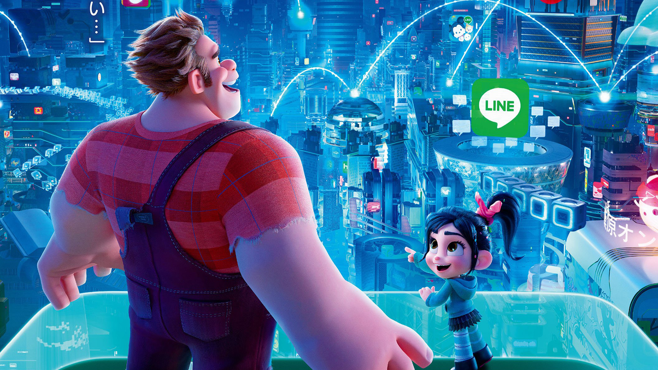 """""""Wreck it Ralph 2"""" might be too similar to """"The Emoji Movie."""" (Image via Hdqwalls)"""