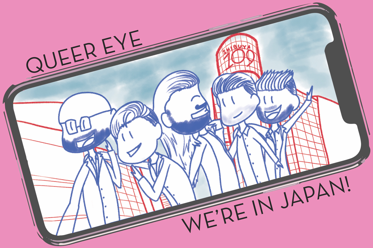 Queer Eye in Japan
