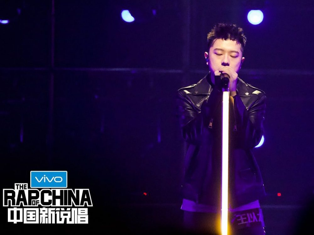 studybreaks.com: 'The Rap of China' Shows How Chinese Rap Has Strayed From the Genre's Roots